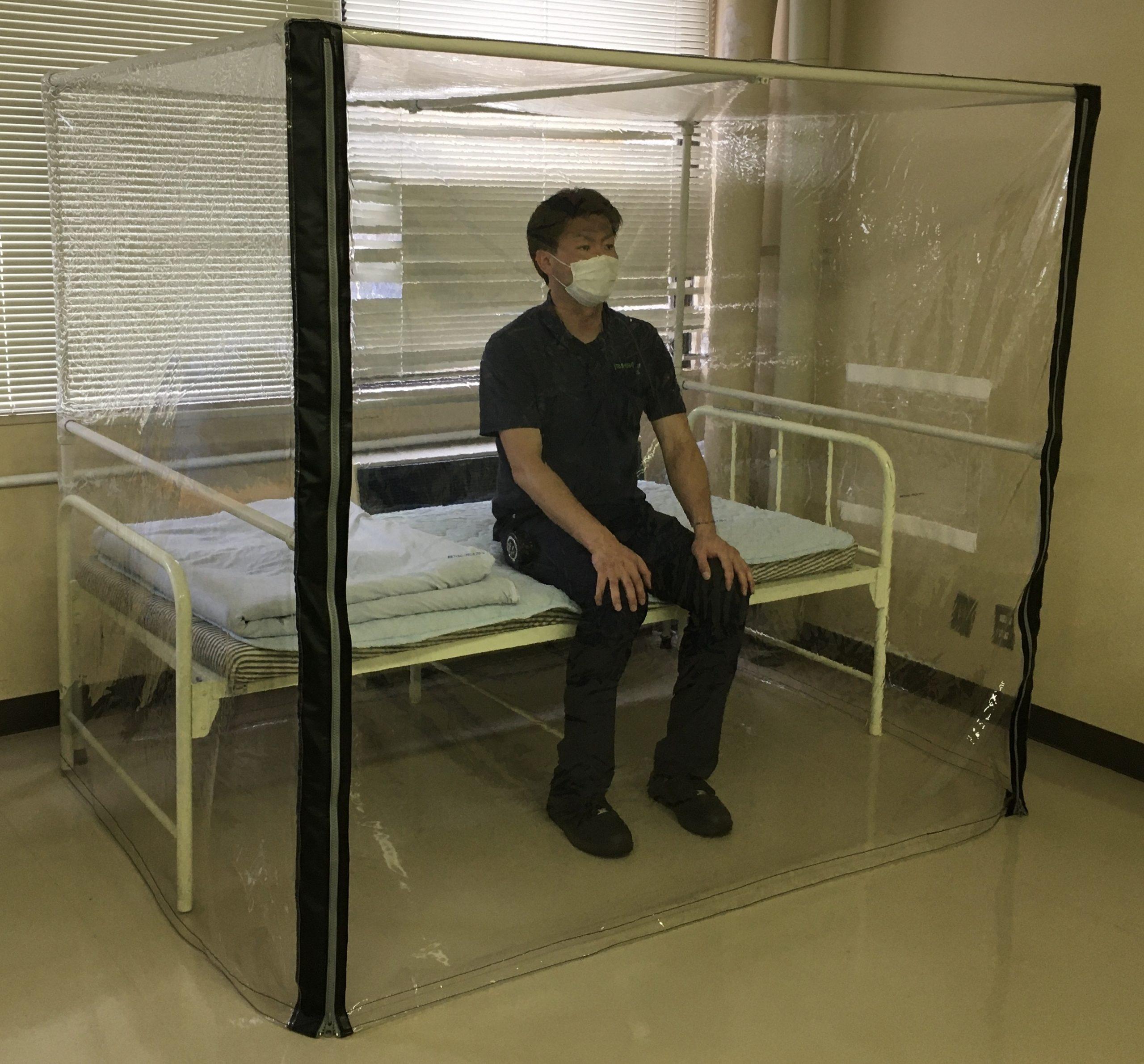 飛沫感染対策アイテム